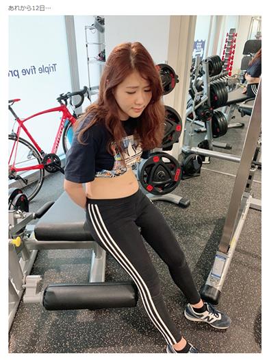西野未姫 AKB48 ダイエット リバウンド サマースタイルアワード2019 ブログ 痩せた