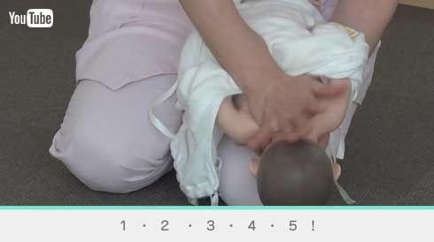 小児救命講習 胸部突き上げ 背面叩打法 役立った 息子 喉の詰まり