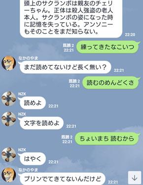 ゆるキャラ(?)