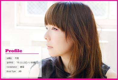 aiko aikoの詩。 アルバム 値段 価格 CD 4枚組 3500円 安い