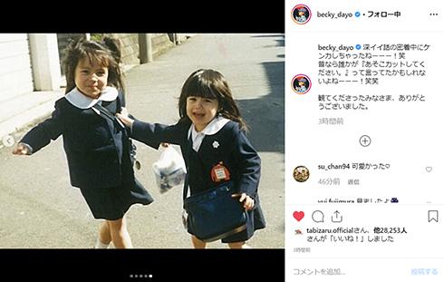 ベッキー ジェシカ 姉妹 深イイ話 女優 タレント アメリカ Instagram