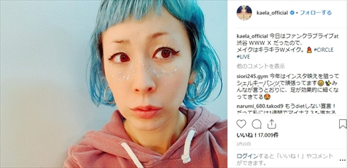 木村カエラ 息子 娘 子ども 現在 ママ 絵 髪色 ヘアスタイル 青髪 センス