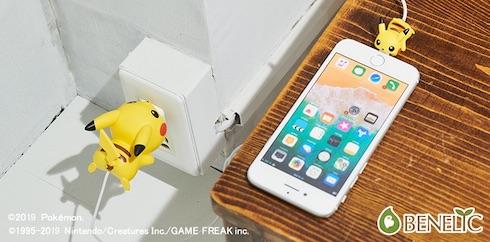 ピカチュウ iPhoneアクセサリー