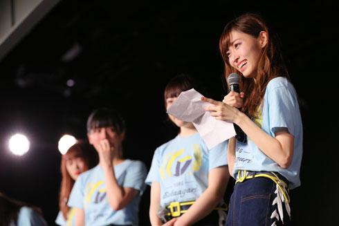 山口真帆 NGT48 卒業 アイドル