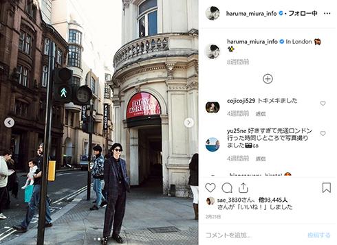 三浦春馬 渡辺謙 小池徹平 キンキーブーツ 舞台 ミュージカル 王様と私 Instagram