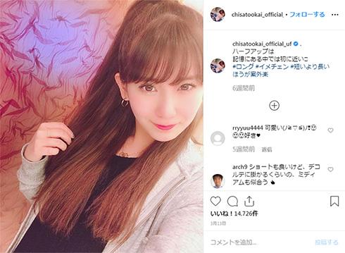 ℃-ute 岡井千聖 芸能活動 お休み 充電期間