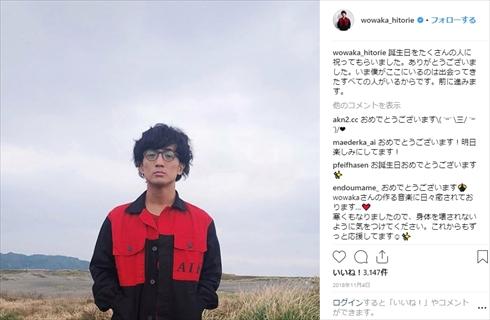 ヒトリエ 死去 急性心不全 wowaka 追悼会 お別れ会 6月1日 wowaka追悼 於 新木場STUDIO COAST