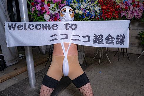 超会議2019 コスプレイヤー 平成最後 まとめ