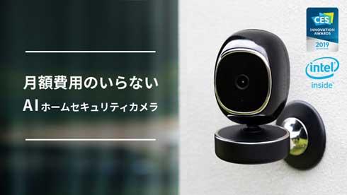SimCam 顔認識 AIセキュリティカメラ Intel クラウドファンディング