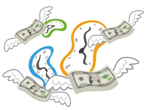 「令和元年」と「平成元年」を勘違い? 北陸銀行、ATMで「2019」が「1989」と記載されてしまう不具合について謝罪