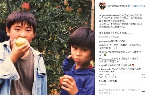 中尾明慶 幼少期 少年時代 小学生 面影 Instagram