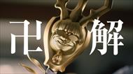 モンスターストライク 死神 BLEACH コラボ 金色疋殺地蔵 近藤春菜