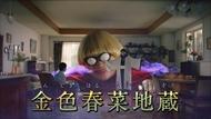 モンスト ハリセンボン 死神 BLEACH コラボ 近藤春菜 CM