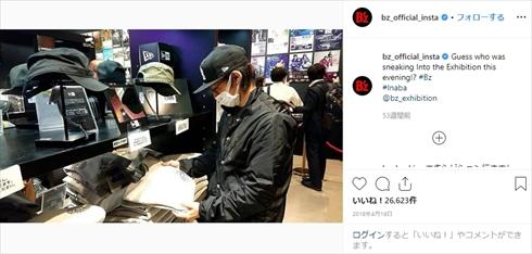 稲葉浩志 B'z NEWLOVE 展示 イベント お忍び 30周年 ステルス 自撮り 本人
