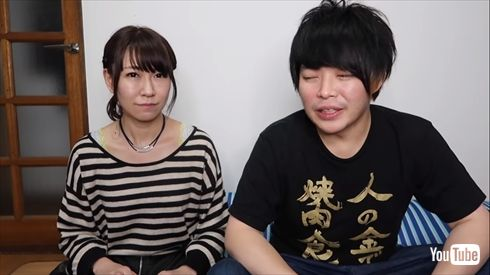 稲垣早希 桜 結婚 式挙式 ウエディングドレス 惣流・アスカ・ラングレーコスプレ りおなり YouTube