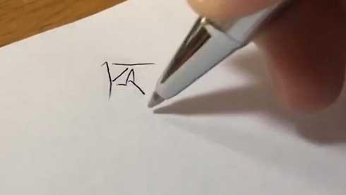 平成 書き間違い 3画目まで 間に合う 令和 書き方 修正
