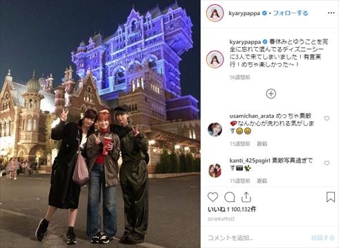 きゃりーぱみゅぱみゅ 橋本環奈 最上もが ボクらの時代 共演 Instagram ディズニー