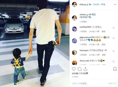 千原ジュニア 息子 パパ Instagram 親子 子ども 妻 結婚