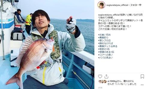 辻希美 杉浦太陽 幸空 兄弟 名前 娘 Instagram ブログ