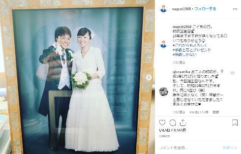 ネプチューン 名倉潤 渡辺満里奈 おニャン子クラブ 結婚 子ども