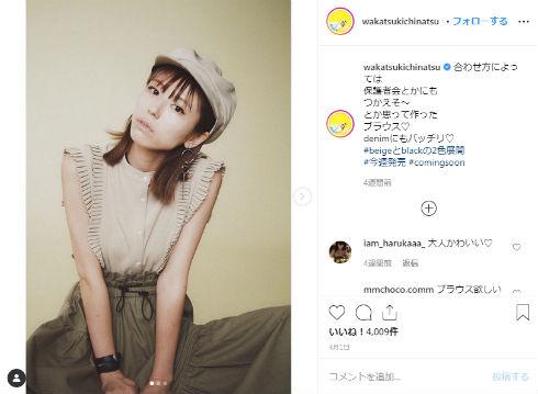 若槻千夏 東原亜希 ママ友 ギャル プリクラ Instagram ブログ