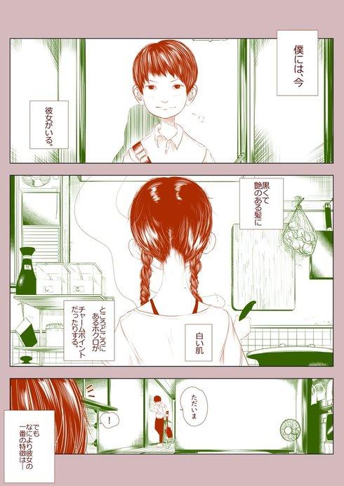 顔がない女の子01