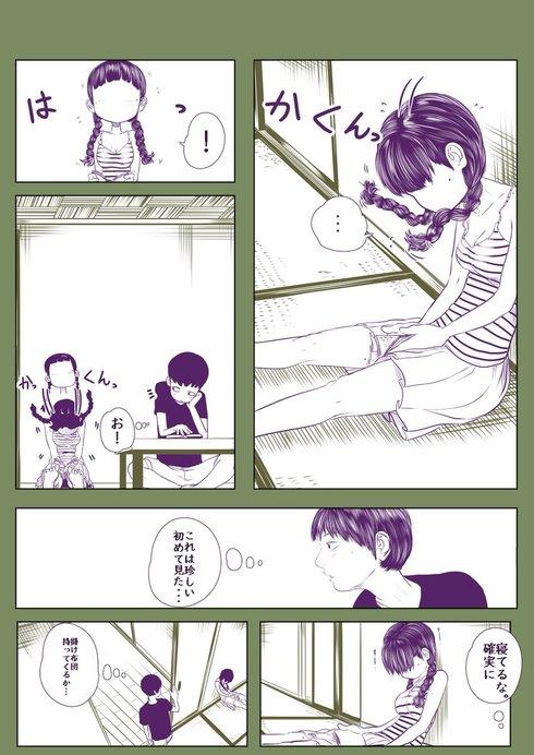 顔がない女の子06