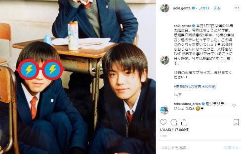 青木源太 アナウンサー 日本テレビ ジャニーズ 高校時代 Instagram 嵐