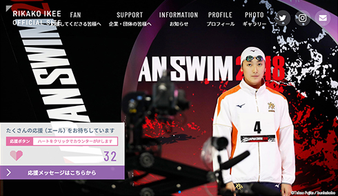 池江璃花子 水泳 競泳 白血病 病気 治療 ホームページ Instagram