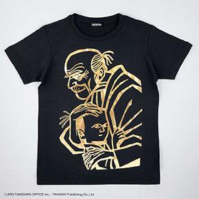 ゴールデン版Tシャツ