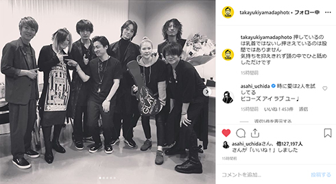 山田孝之 GLAY 綾野剛 久保田悠来 ライブ THE XXXXXX Instagram