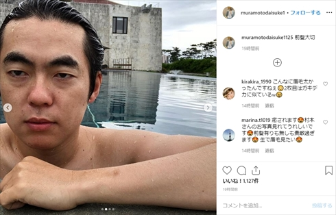村本大輔 ウーマンラッシュアワー 前髪 Instagram 塩顔 眉毛