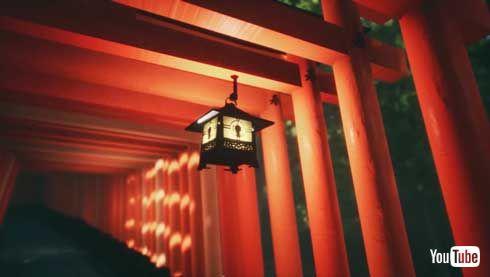伏見稲荷大社 ウォーキングシミュレーター Explore Kyoto's Red Gates