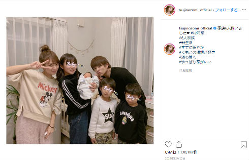 辻希美 希空 幸空 身長 杉浦太陽 Instagram ブログ