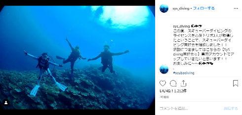 大島優子 秋元才加 宮澤佐江 スキューバーダイビング Instagram 心友トリオ