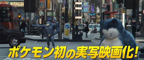 hamatsu 名探偵ピカチュウ