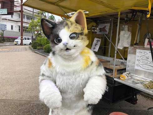 猫 焼き芋屋さん 山田 三毛猫 ミケ 着ぐるみ