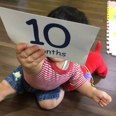 ぺこ りゅうちぇる リンク 息子 生後 10カ月 育児 子育て ブログ