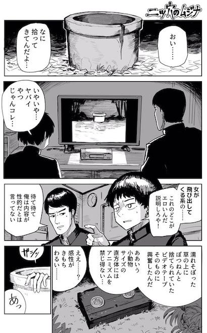 5670000000LDK 貞子 ホラー映画