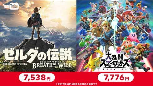 任天堂 2本でお得 ニンテンドーカタログチケット Nintendo Switch Online 加入者限定