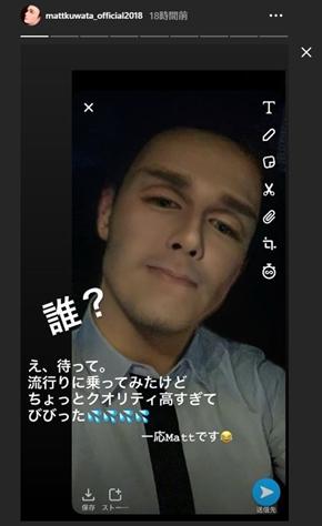 Matt 武井壮 松尾太陽 超特急 女性化 男性化 ピンキー 藤咲彩音