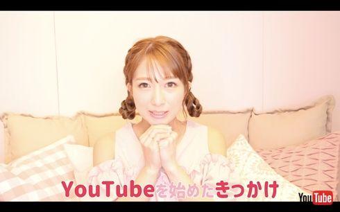 辻希美 YouTuber 子ども 動画 デビュー ユーチューバー