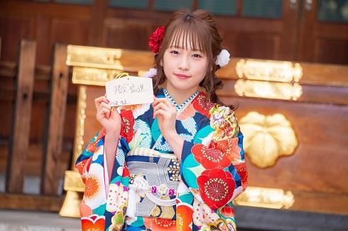奈 川 結婚 李 栄