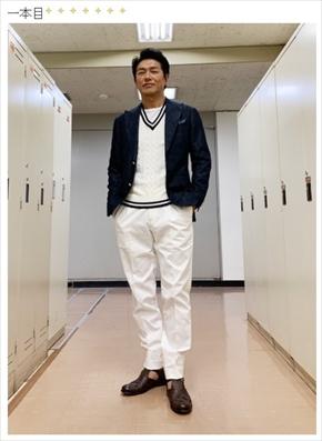 高橋克典 只野仁 筋肉 ドラマ ブログ 現在