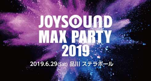 カラオケ 新機種 JOYSOUND MAX GO ハイレゾ みるハコ