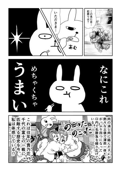 一人焼肉05