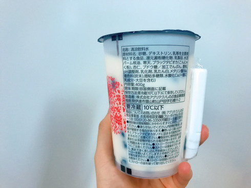 杏仁豆腐は飲みものです