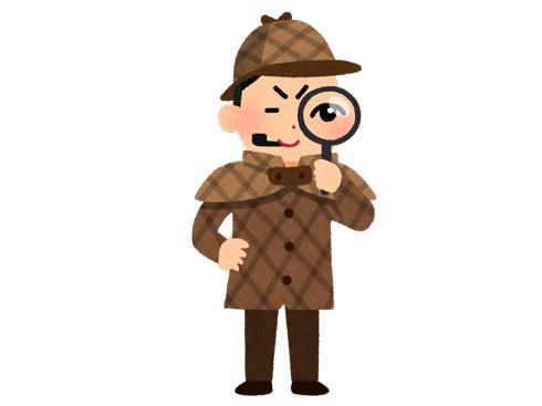 探偵イメージいらすとや画像