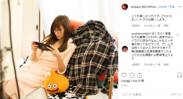 本田翼 眼鏡 Instagram