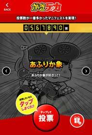 必死こいて半世紀 週刊少年チャンピオン 創刊50周年 バキ道 マニフェスト